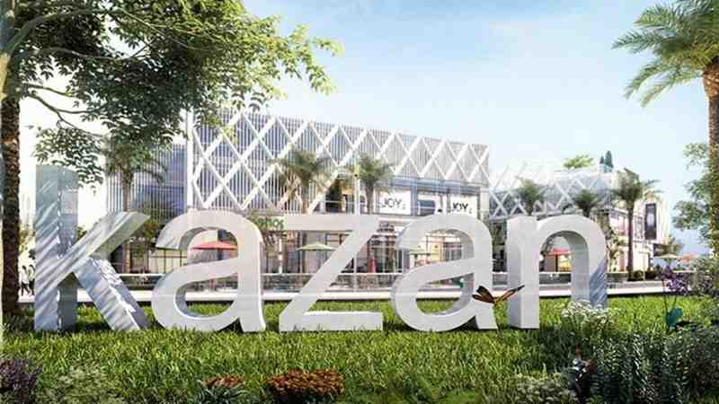 Kenz Mall 6 October kazan Plaza Mall In Front of Mall Of Arab